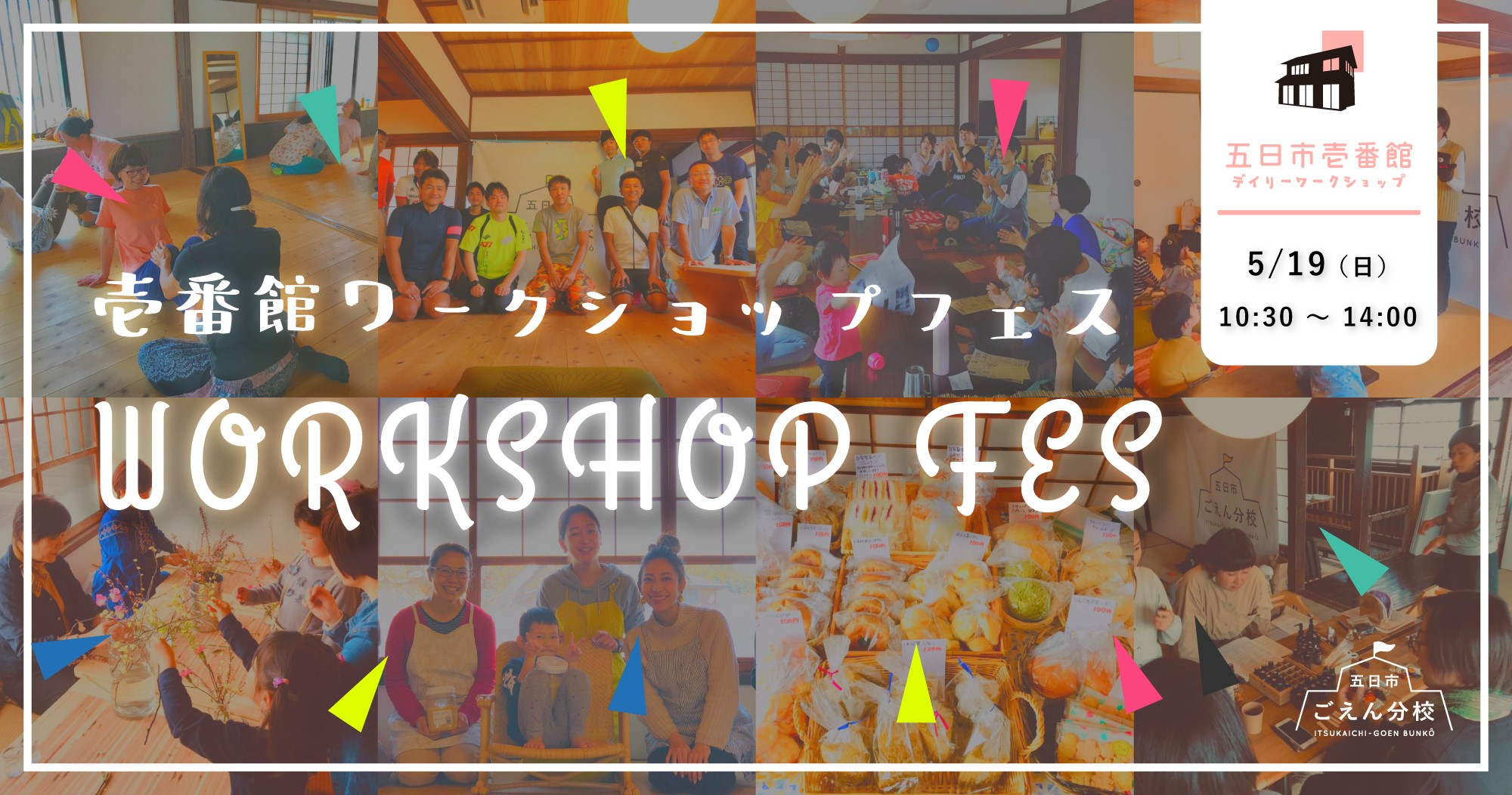 workshop fes